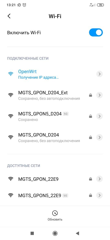 lorawan gateway wifi